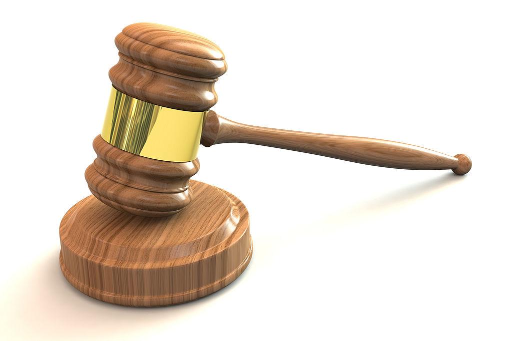 JUDGE HALTS SENATE BILL 4